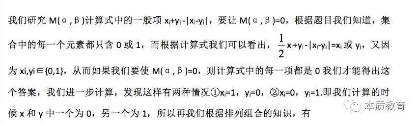 如何学好高中数学-数学三招解决2018年北京理科卷数学压轴题