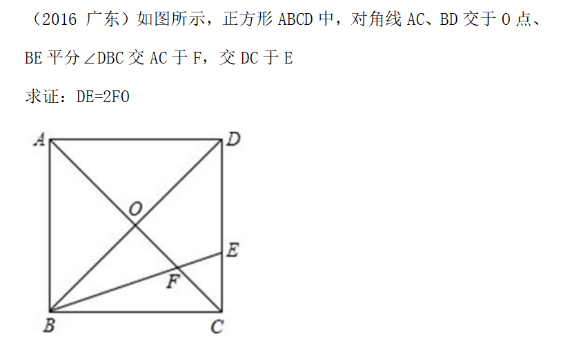 数学题竟然还可以这样解之——角平分线定理 图像4